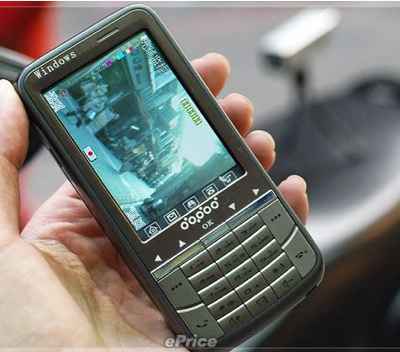 Sang Da SD999 - Surveillance Phone