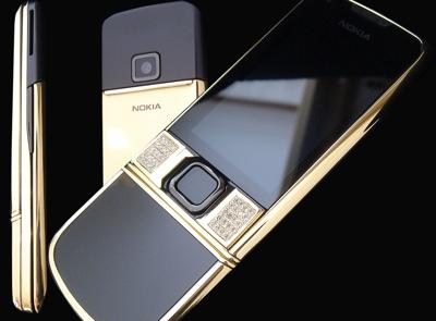 Nokia 8800 arte 24ct Gold Firefox Edition