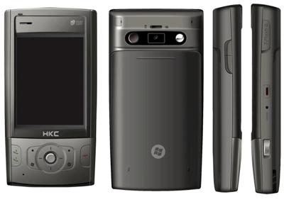 HKC G1000 and W1000 Dual SIM WM6 Phones