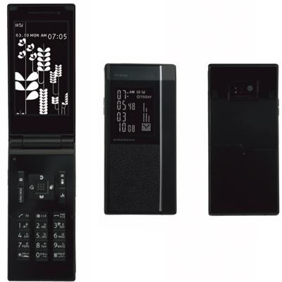 nec-nttdocomo-foma-n705i-phone-2.jpg