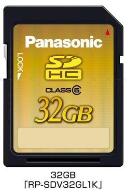 Panasonic 32GB SDHC Memory Card
