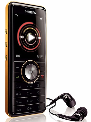 Philips M600 with SRS WOW For China