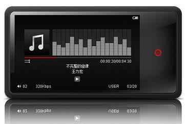 RAmos V8 Touchscreen PMP