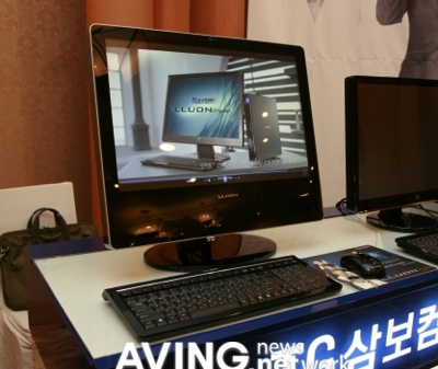 TG Sambo Lluon All-in-One Desktop