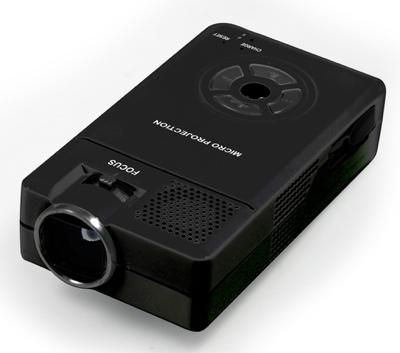 Earth Trek 90-805R Mini projector