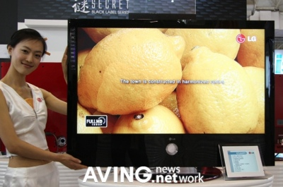 LG LG60 Series LCD TV