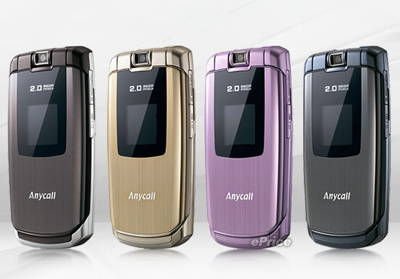 Samsung J638 SLM Clamshell