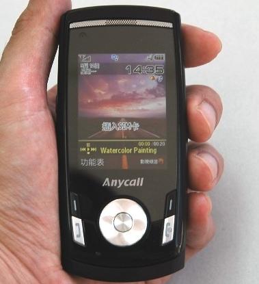 Samsung SGH-L778 Olympic Phone