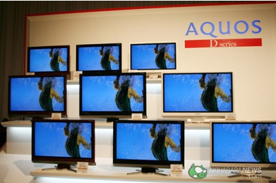 Sharp Aquos RX5, GX5 and DS5 Series LCD HDTVs