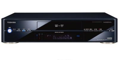 Toshiba Vardia RD-X7 HDD/DVD Recorder