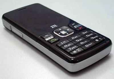 ZTE C78 and C79 CDMA Phones