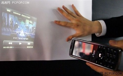 cking-projector-phone-5.jpg