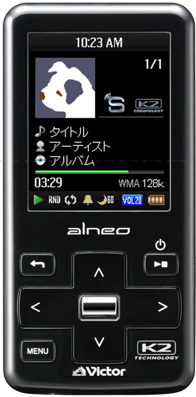 JVC Victor Alneo XA Series Music Player