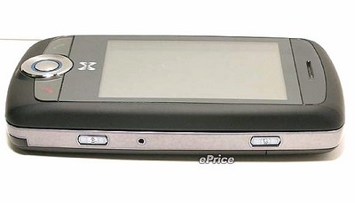 MWg Zinc II PDA Phone