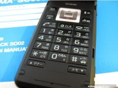 ntt-docomo-sony-ericsson-so906i-bravia-phone-2.jpg