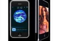 Sciphone I68 IPhone Clone