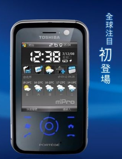 Toshiba Portege G810 WM6 PDA Phone