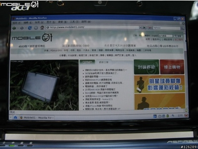 acer-aspire-one-unboxed-12.jpg