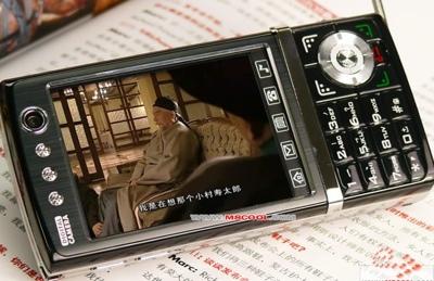 da-xian-x908-8-megapixel-phone-1.jpg