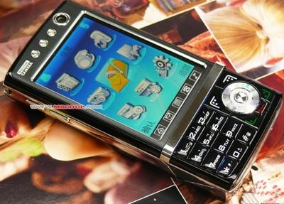 da-xian-x908-8-megapixel-phone.jpg