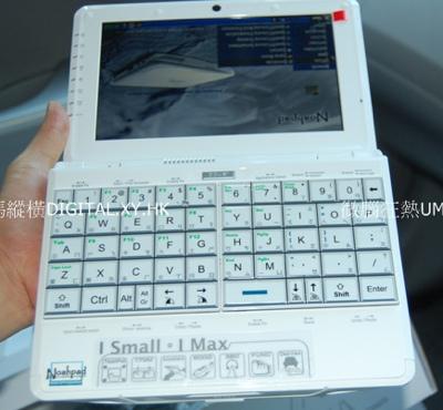 E-Lead Noahpad UMPC
