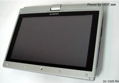 gigabyte-m912-unbox-5.jpg