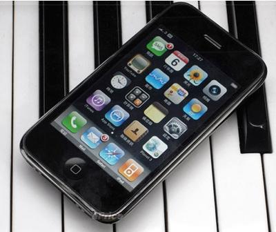 iphone-3g-unbox-1.jpg