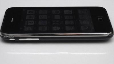 iphone-3g-unbox-4.jpg