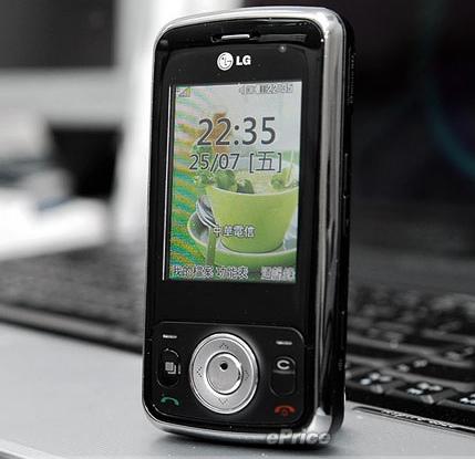 lg-kt520-3g-slider.jpg