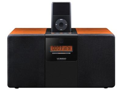 Maxell Vraison VRSP-4000 iPod Dock