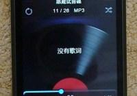 Meizu M8 IPhone Clone Coming In August