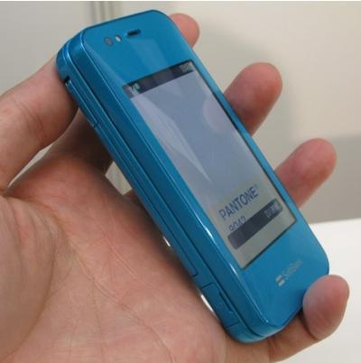 sharp-softbank-825sh-pantone-slide-3.jpg
