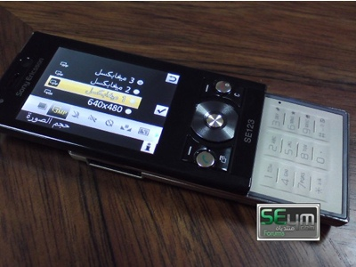 Sony Ericsson G705 Slider Leaked Shots