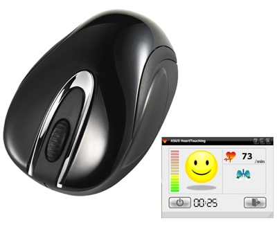Asus Vito W1 Wireless Laser Mouse Tracks Heart Rate