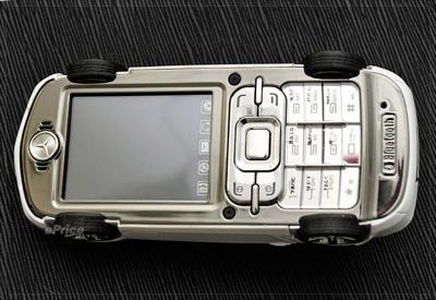 feng-chi-s280-benz-slk-phone-2.jpg