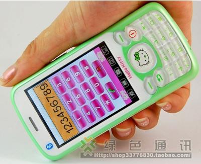 Hello Kitty Touchscreen phone