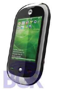 Motorola Atila smartphone
