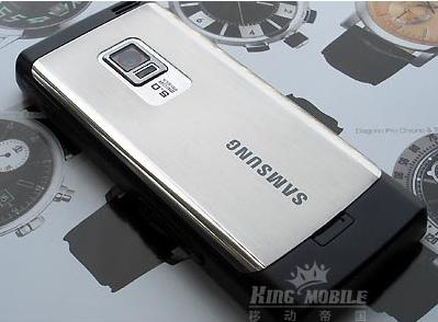 samsung-i7710c-5-megapixel-candy-bar-phone-1.jpg