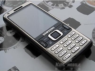 samsung-i7710c-5-megapixel-candy-bar-phone.jpg