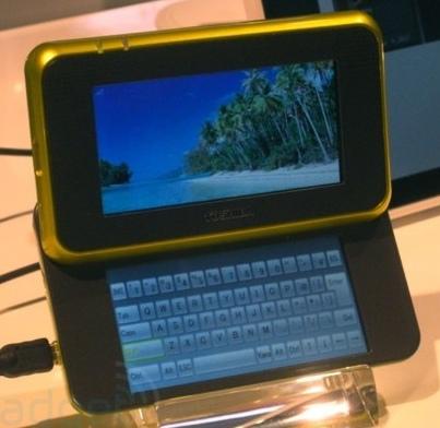 Toshiba SD Multi Tool