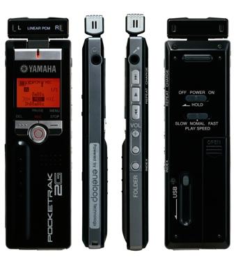 Yamaha Pocketrak 2G Pocket Recorder