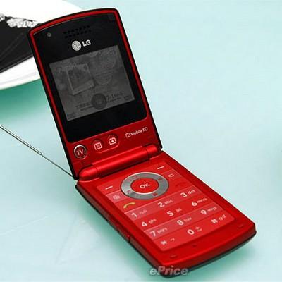 lg-hb620t-dvb-t-phone-2.jpg