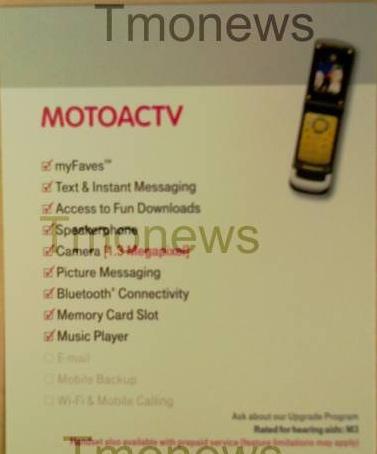 Motorola MOTOACTV W450 for T-Mobile