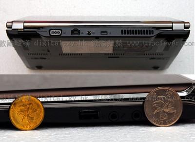 asus-eee-pc-s101-unboxed-6.jpg