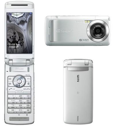 casio-exilim-w63ca-8mpix-phone-7.jpg