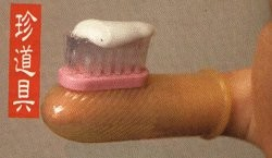 Finger-Mounted Toothbrush