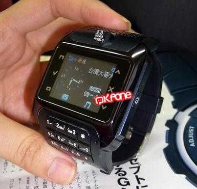 qkfone-w911-watch-phone.jpg