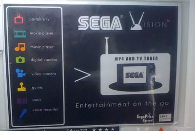 Sega Vision PMP