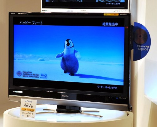 Sharp AQUOS DX LCD HDTV with integrated Blu-ray