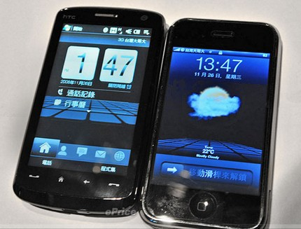 htc-touch-hd-live-vs-iphone-1.jpg